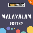 Malayalam Poetry by Your Voice show