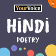 Hindi Poetry 2018 by Your Voice show