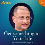 Life Teachings By Munishri Pulak Sagar Ji show