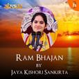 Ram Bhajan by Jaya Kishori Sankirta show