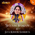 Shyam bhajan by Jaya Kishori Sankirta show