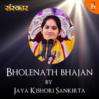 Bholenath bhajan by Jaya Kishori Sankirta show