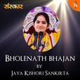 Jaya Kishori Sankirta || Bholenath bhajan show