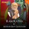 Ram Katha by Morari Bapu Sadupades show