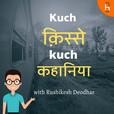 Kuch kisse kuch kahaniyan with Rushikesh show