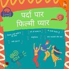 Parda Paar Filmy Pyaar show