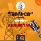 Aajker Tara show