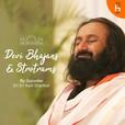 Devi Bhajans and Strotrams (Navratri) show