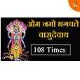 Om Namo Bhagwate vasudevaya show