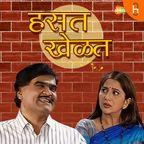 Marathi Play - Hasat Khelat show