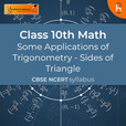 Sides of triangle | Some Applications of Trigonometry | CBSE | Class 10 | Math show