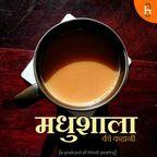 Madhushala - Hindi Poems & Poets show