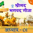 SHRIMAD BHAGWADGITA show