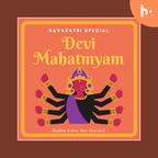 Devi Mahatmyam(Durga Saptashati) show